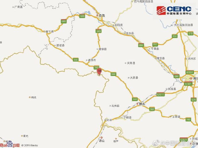 百色靖西市发生4.3级地震 系25日5.2级地震余震