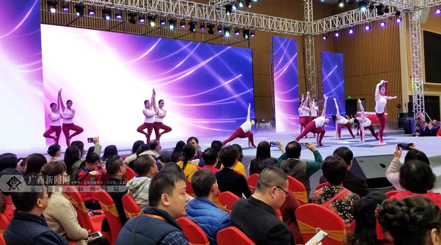 2019南宁体育产业博览会拉开序幕 持续至12月1日