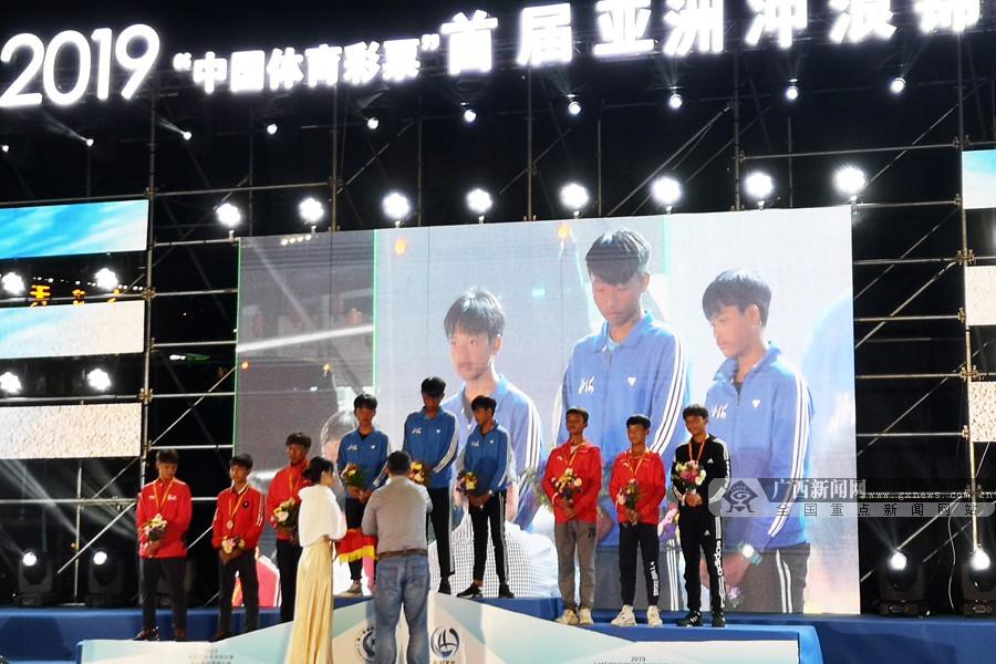 亚洲冲浪锦标赛暨全国锦标赛:广西队摘2金4银3铜