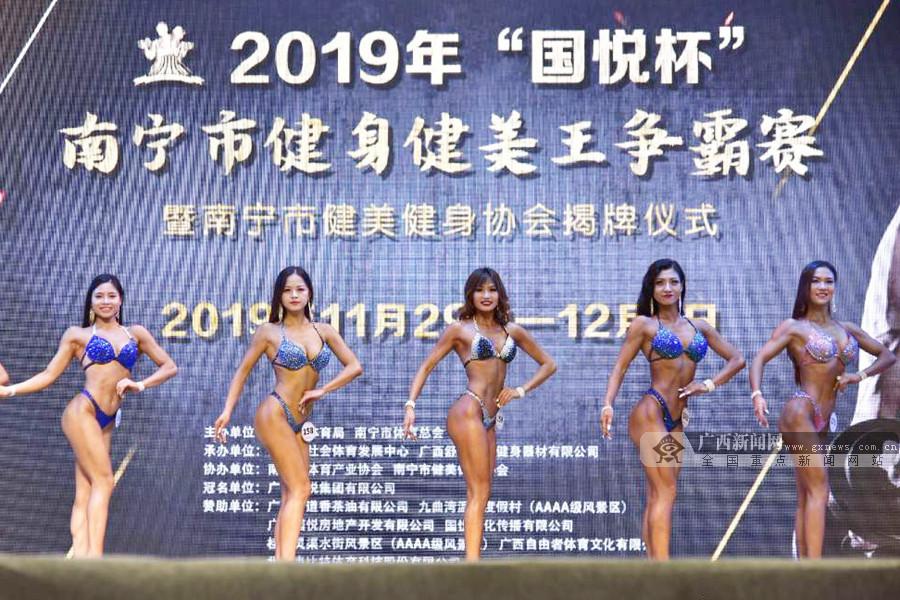 """南宁市健身健美王争霸赛:健美达人比拼""""力与美"""""""