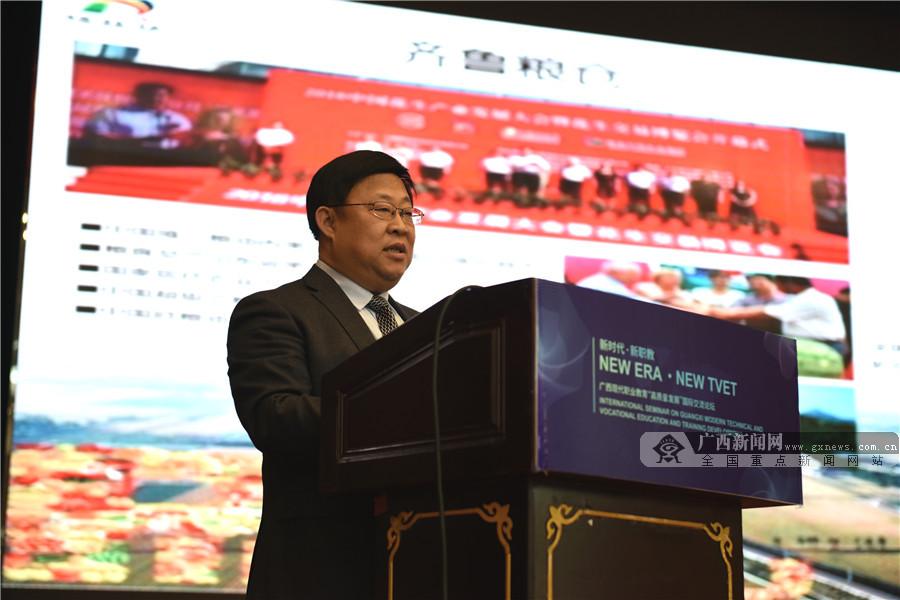 """广西现代职业教育""""高质量发展""""国际交流论坛举办"""