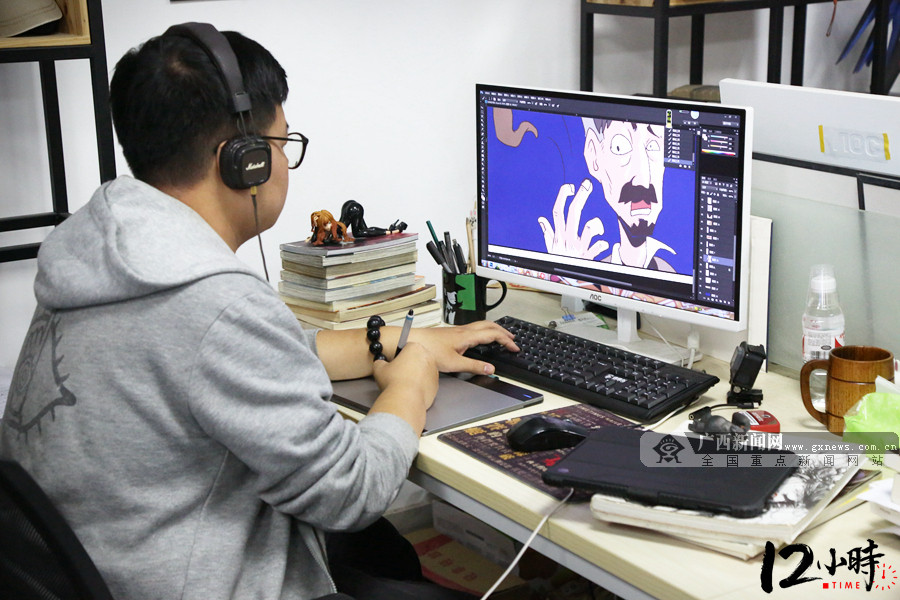 [12小时]邕城漫画人黄涛:做漫画路上有趣的追梦人