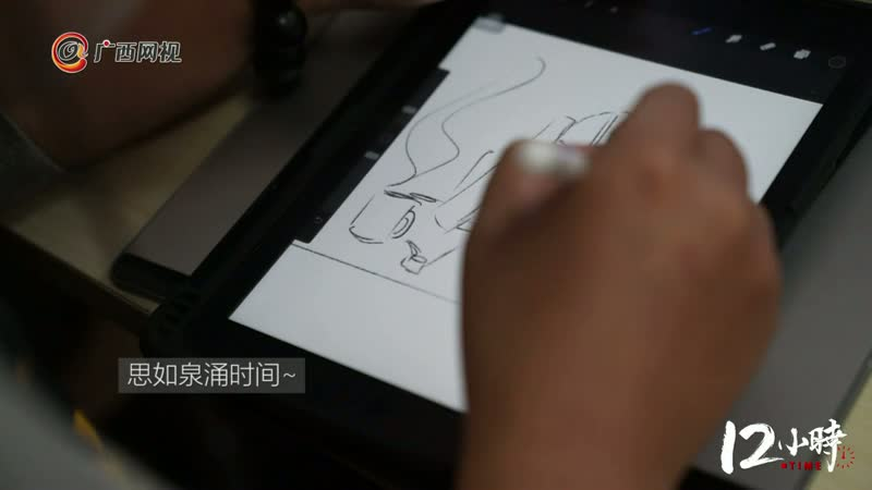 """【12小时】漫画家日记 """"它就是生命的一部分"""""""