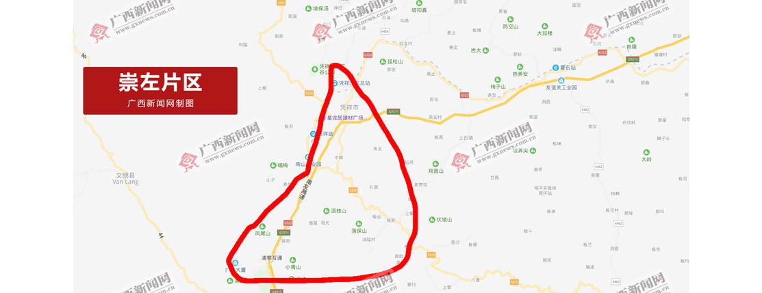 中国(广西)自由贸易试验区崇左片区地图