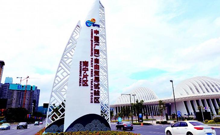 中国(广西)自由贸易试验区南宁片区揭牌
