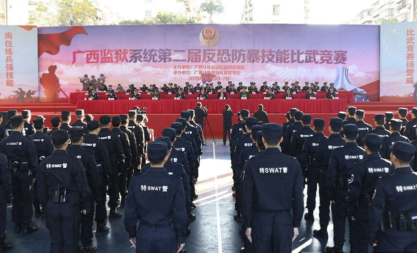 广西监狱系统第二届反恐防暴技能比武竞赛燃爆眼球