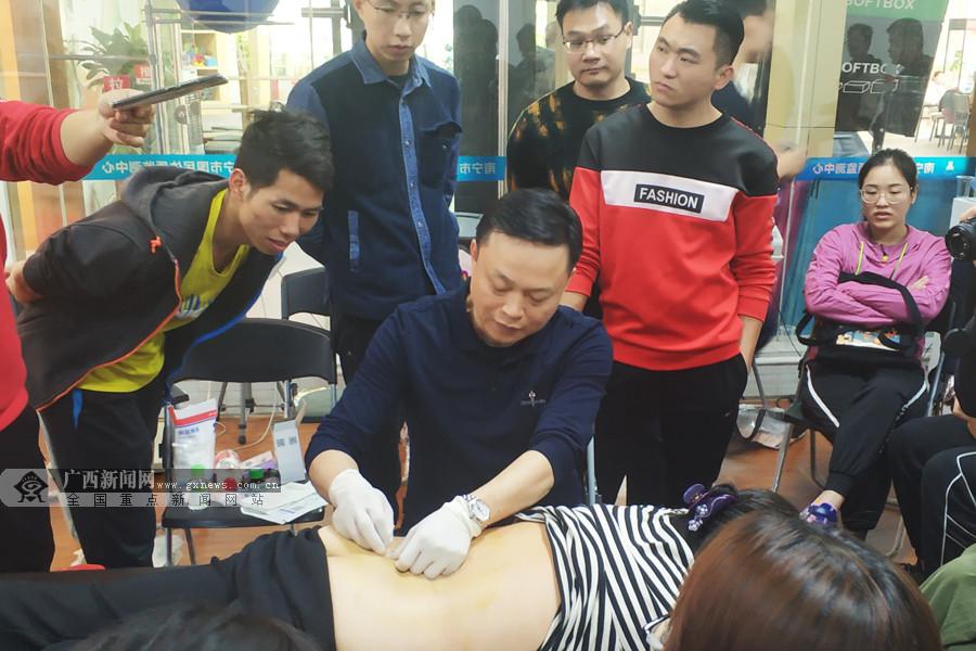 南宁市举办体育保健公益二级社体指导员培训班-图