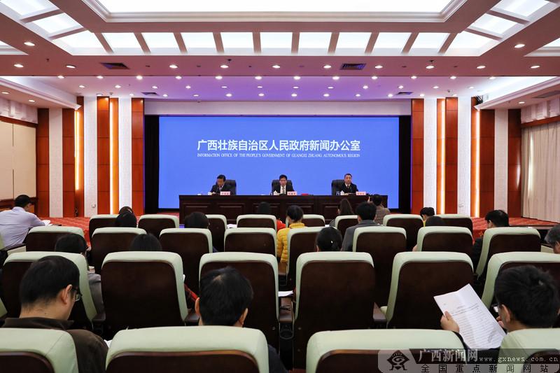 廣西發展壯大民營經濟工作穩步推進