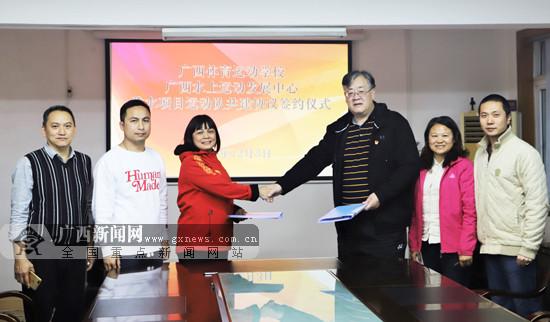 广西体校与广西水上运动中心启动跳水项目合作