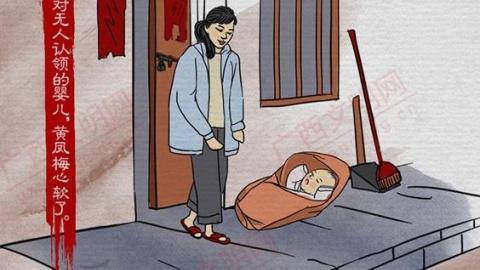 """黄凤梅:好妈妈照料捡来的智障""""女儿""""十余载 谱写大爱"""