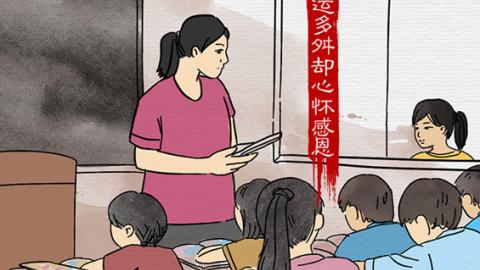 蒙晓梅乡村教师爱心托起山里娃的读书梦