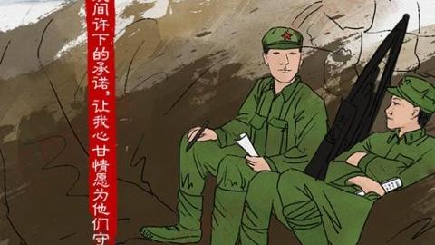 王启荣:坚守边境陵园38载守英魂