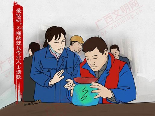 """刘汉平好职工17载参加""""雷锋街市""""活动 发挥岗位技能服务社区居民"""
