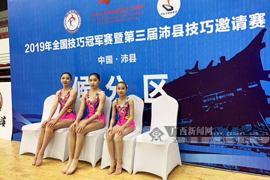 广西体校技巧队收获2019年全国技巧冠军赛3枚金牌