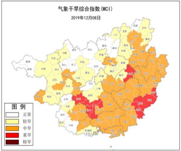 廣西6市21縣(市、區)出現旱災 受災人口超過26萬