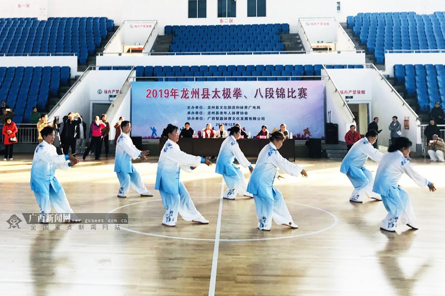 龙州县举办2019健身气功比赛等全民健身赛事活动