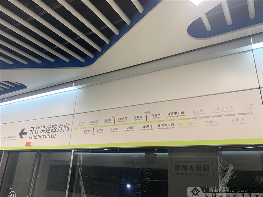 丝路新篇 揭秘南宁轨道交通4号线车站装修设?#26222;?#23481;