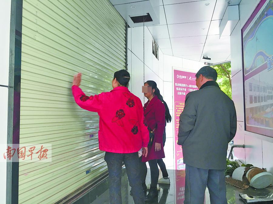 12月16日焦点图:男子凌晨溜进派出所偷车当场被抓