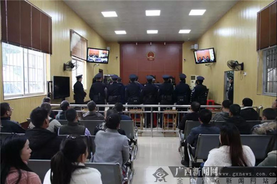 柳州融水一涉恶势力犯罪案件一审宣判