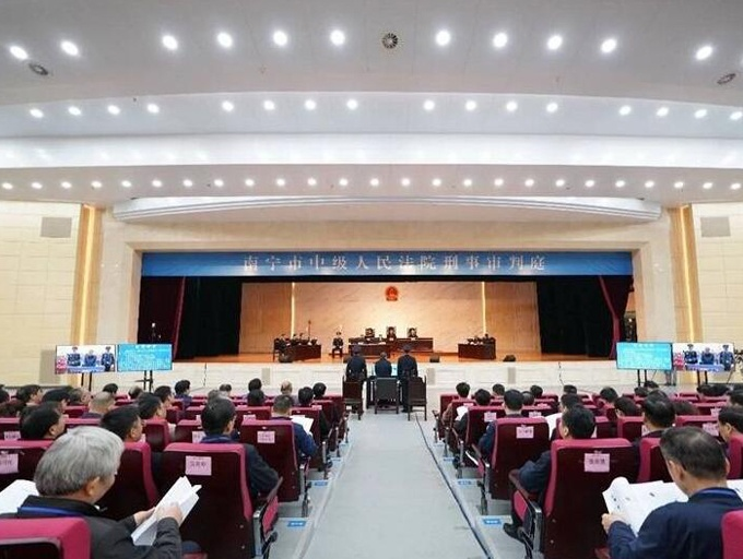 12月20日焦点图:被控受贿4179万 一集团原副总悔罪