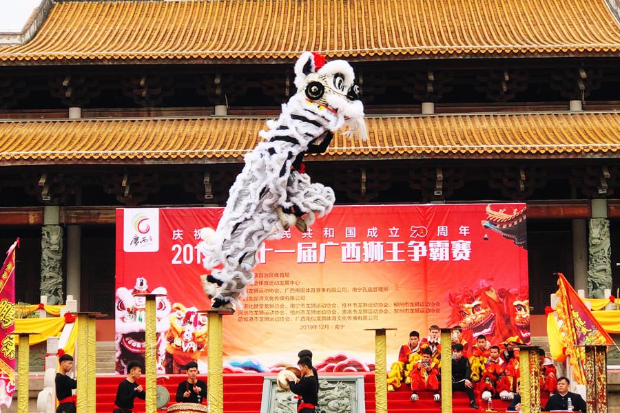 2019广西狮王争霸赛落幕 两个项目年度