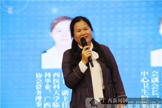 宾阳县黎塘中心卫生院院长陆遥发言。