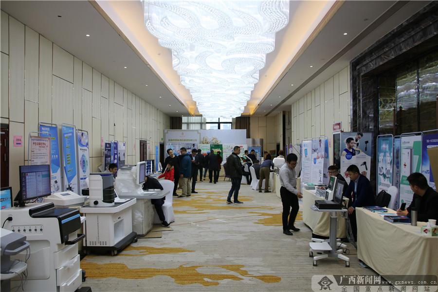 [图集]首届广西乡镇卫生院院长论坛暨医健展览会举行