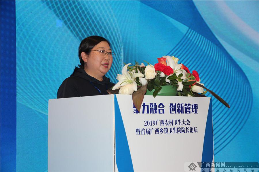 專家:樹立新發展理念 推進鄉鎮衛生院治理現代化