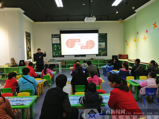 广西自然博物馆举办《葫芦主题特展》