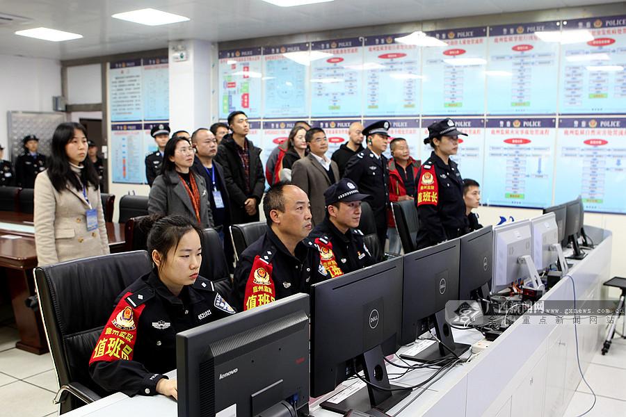 """打造""""一分鐘警務圈"""" 廣西鹿州監獄加快平安監獄建設"""