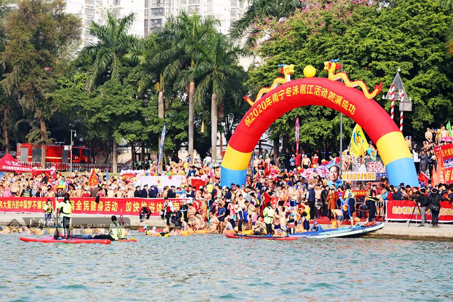 """3200余""""泳者""""冬泳邕江 南宁市2020年健身大戏开启"""