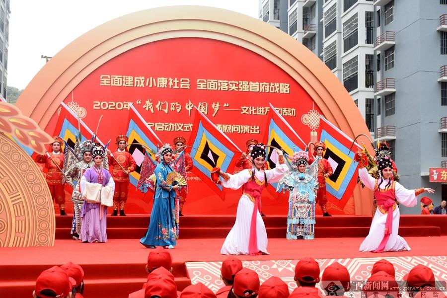 """南宁市:为基层群众送去文化科技卫生""""新年大礼"""""""