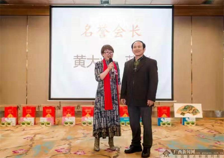 广西青年书画家协会举行新春联谊会