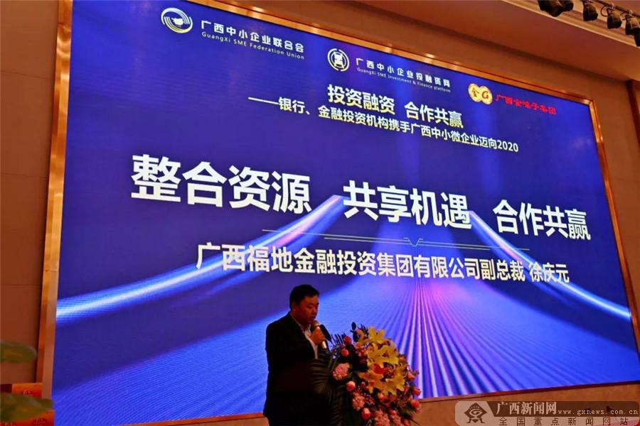 新品、名品、扶贫产品暨融媒体展销会在南宁召开
