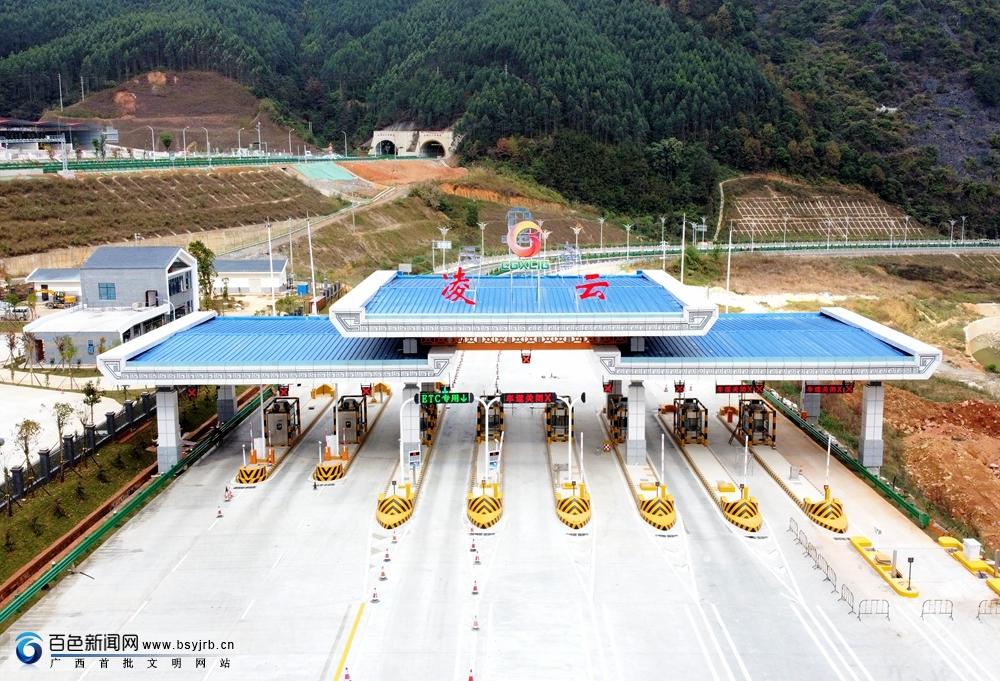 樂百高速公路今日正式通車了!