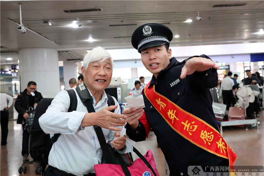 春运首日 北海铁警全警动员护航春运平安