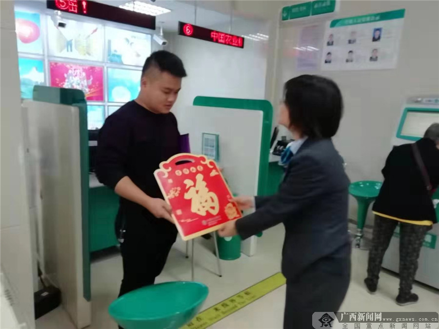 农行南宁友爱支行开展为客户写春联送福字活动
