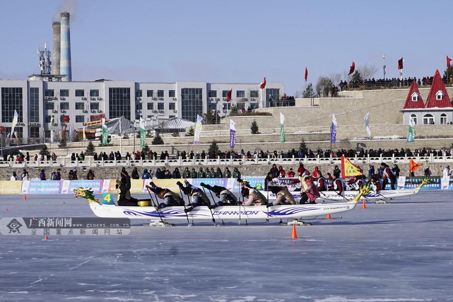 2020冬运会群众冰上龙舟比赛结束 广西队表现不俗