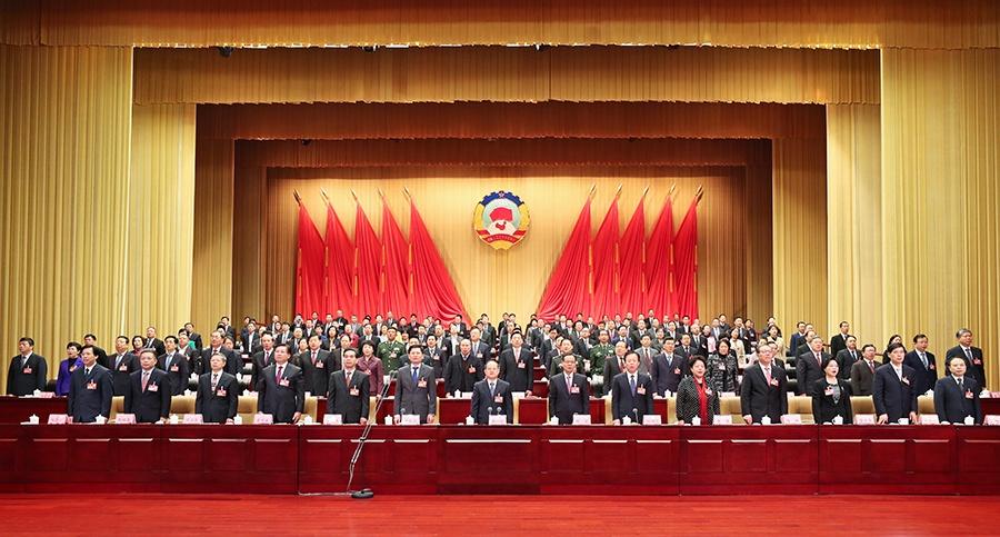 自治区政协十二届三次会议胜利闭幕