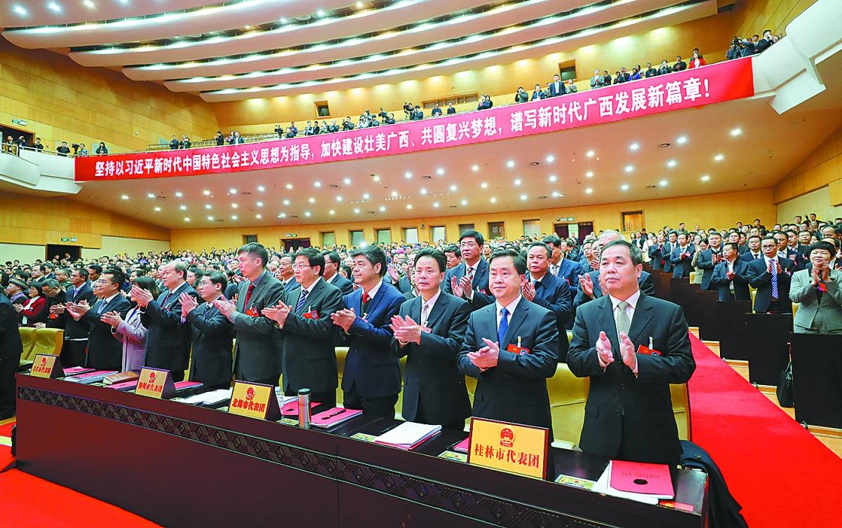 自治区十三届人大三次会议在雄壮的国歌声中胜利闭幕