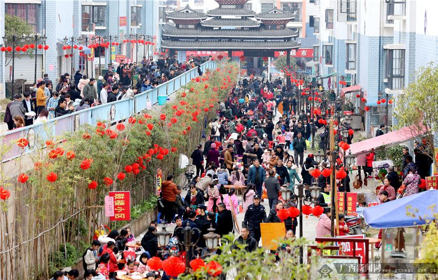 [新春走基层]广西三江:易地扶贫搬迁新区年味浓