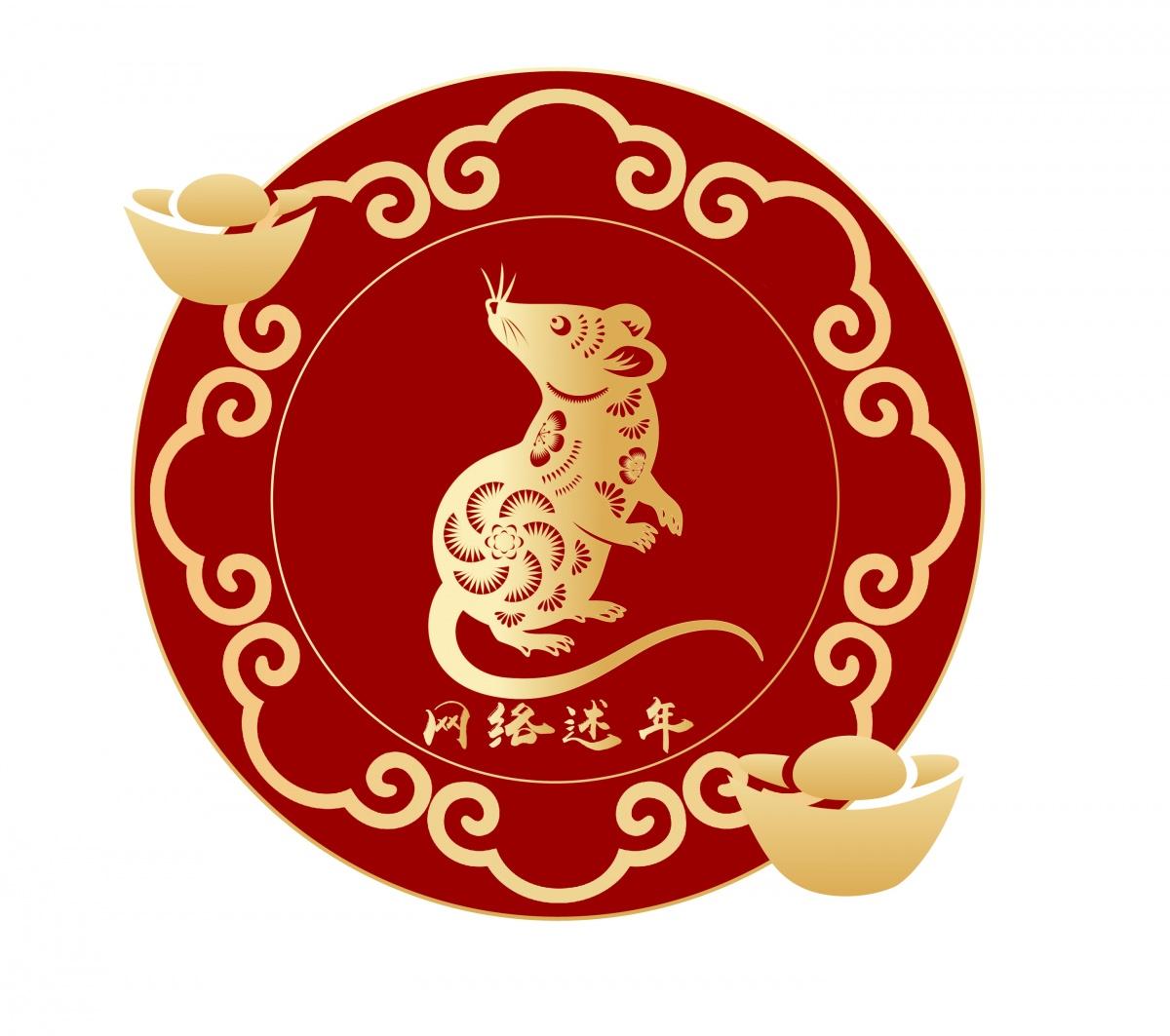 """【网络述年】H5带你思新春,""""鼠""""年味"""