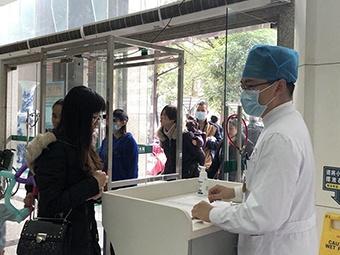 自治區人民醫院:已做好疫情防控準備 秩序井然