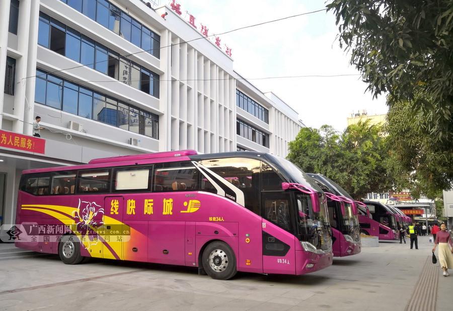 横县至南宁城际快线开通