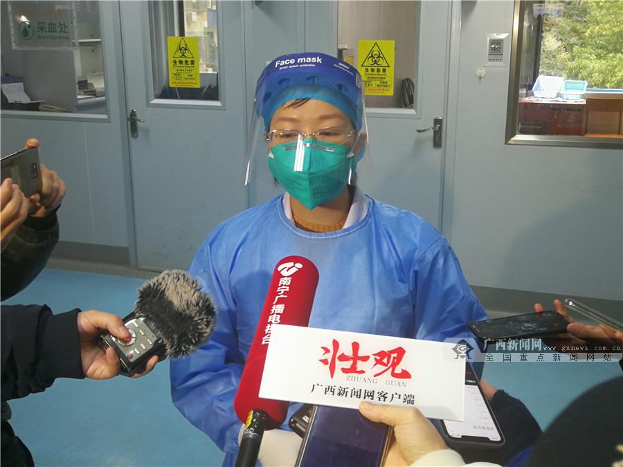 記者走進南寧抗擊疫情一線:醫護人員逆風留守 為生命站崗!