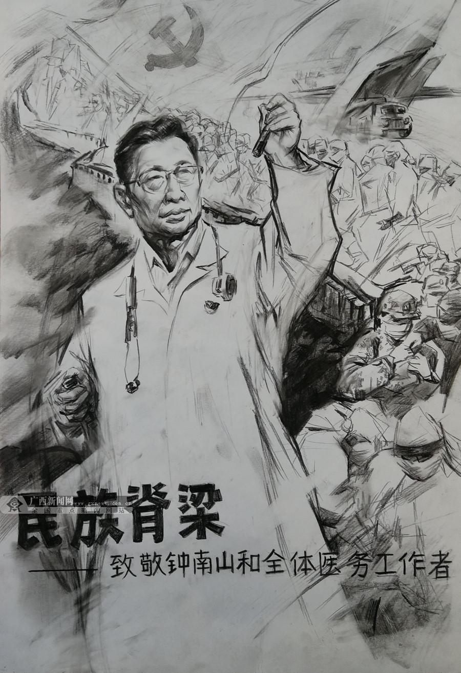 """【新桂漫画】全民?#20581;?#30123;"""" 广西画家""""出手""""了"""