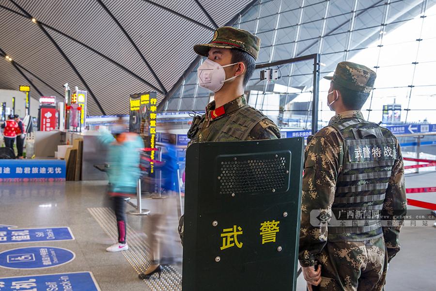 广西武警官兵坚守执勤一线 为旅客保驾护航