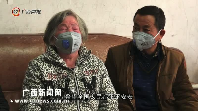 """梧州88岁老党员捐款抗""""疫"""" 执意不留名"""