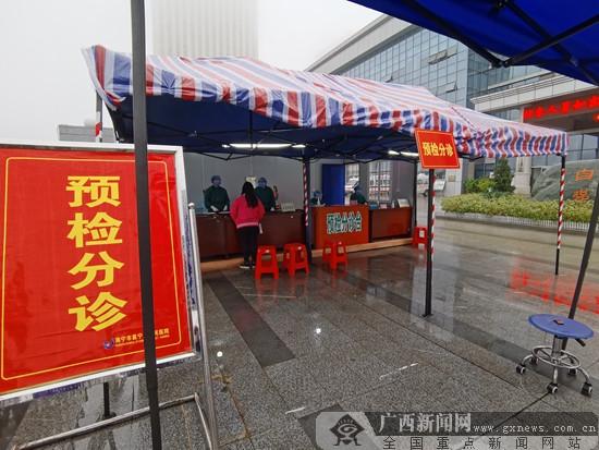 邕宁区人民医院:预检分诊,把好医院抗疫第一关