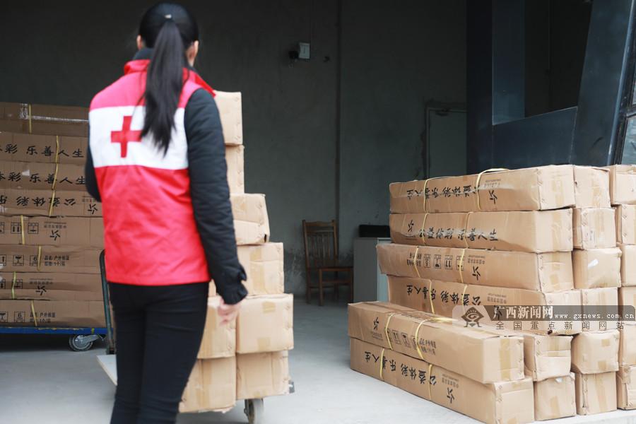 助力疫情防控 广西体彩中心向良庆区捐赠一批物资
